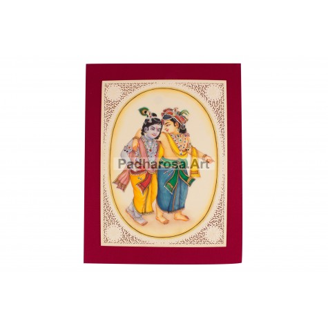 Miniature Painting of Krishna Sudama